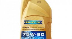 Масло трансмиссионное RAVENOL RHP Racing High Performance Gear SAE 75W-90 1л