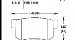 Колодки тормозные HB572W.570 HAWK DTC-30 Acura/Honda (Rear) 14 mm