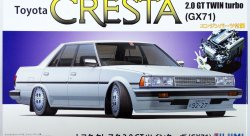 Сборная модель Toyota Cresta 2.0 Twin Turbo (gx71) With Engine